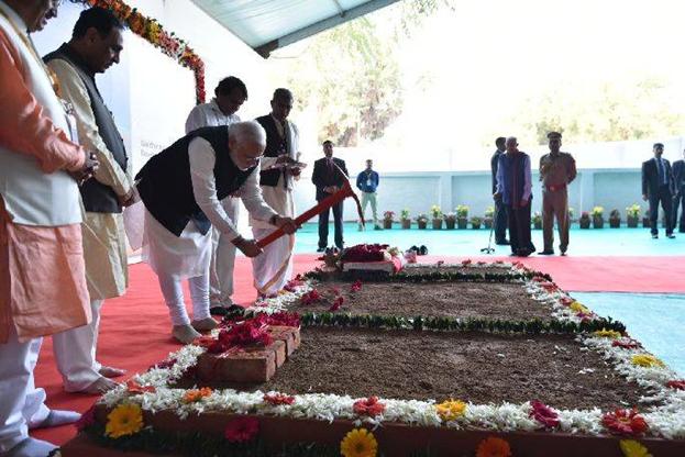Gandhi Nagar Project Bhumi Poojan